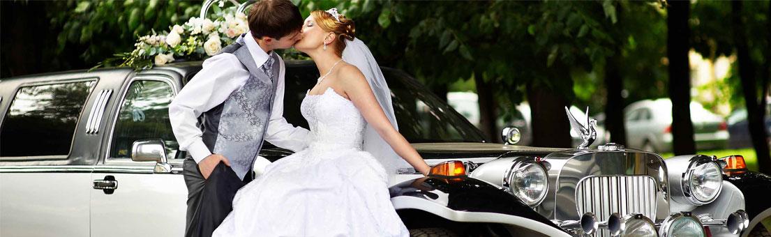 weddingbanner